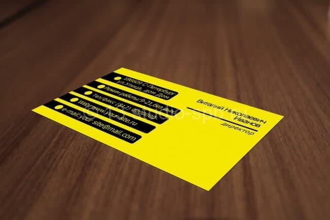 шаблон визитки магазина автозапчастей скачать бесплатно