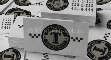 Шаблон визитки такси в стиле ретро