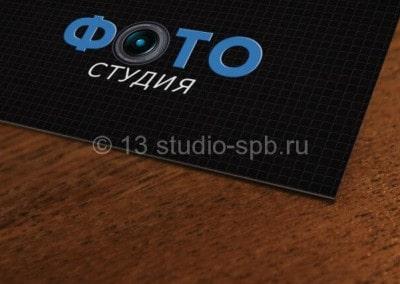 Текстура шаблона визитки фотостудии