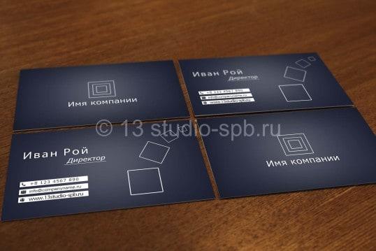 Шаблон визитки директора