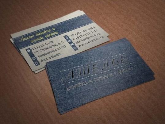 Визитка Ателье пошива одежды для типографии