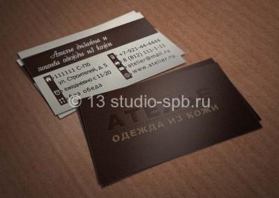 Шаблон визитки ателье пошива одежды из кожи