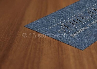 Шаблон визитки ателье дизайна и пошива одежды