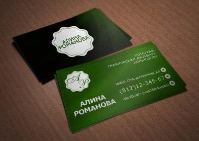 шаблон личной визитки