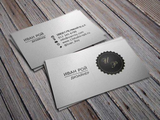 Черно белая визитка