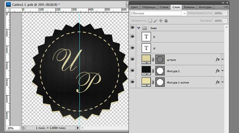 скриншот слоев лого