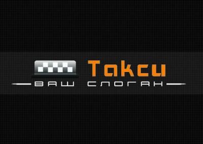 визитка такси с логотипом