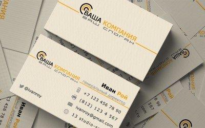 Шаблон корпоративной визитки|Бесплатно