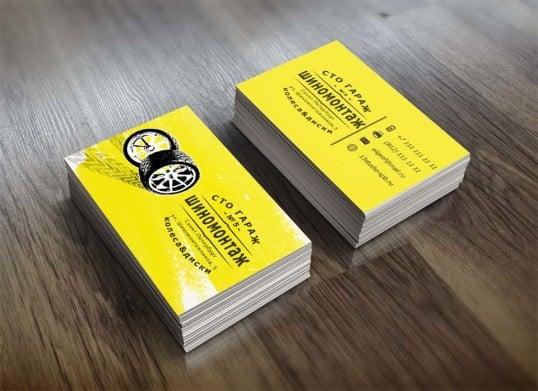 шаблон визитки шиномонтаж