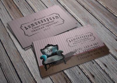 Шаблон визитки магазина антиквариата
