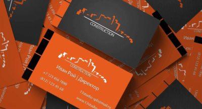 Шаблон строительной визитки оранжево-черный