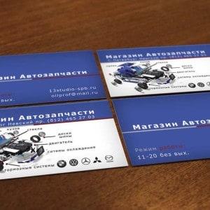 Шаблон визитки магазина автозапчастей