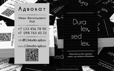 Шаблон вертикальной визитки адвоката
