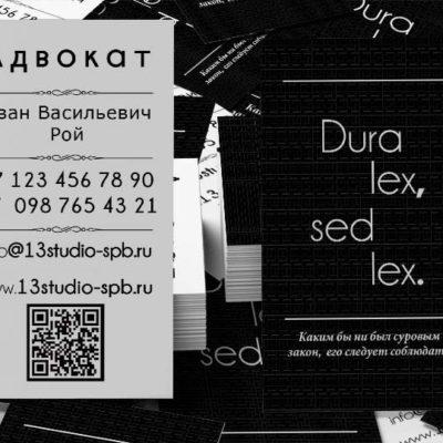 Шаблон вертикальной черн-белой визитки адвоката