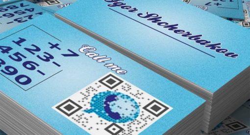 Горизонтальная визитка с QR-кодом