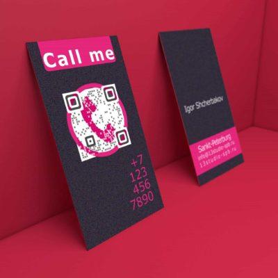 Вертикальная визитка с QR-кодом