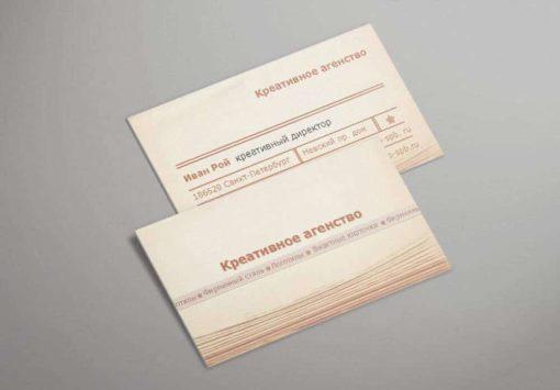 Шаблон буклета + шаблон визитки
