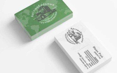 Шаблон визитки автомобильные грузоперевозки
