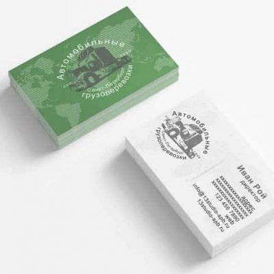 Шаблон визитки грузоперевозки