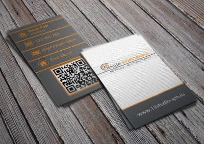 Корпоративные визитки вертикальные