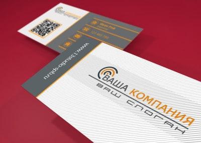 Корпоративные визитки Примеры дизайна