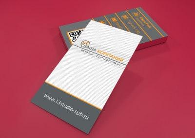 Вертикальная корпоративная визитка