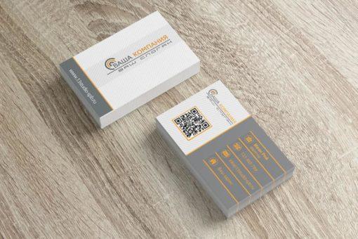 Корпоративные визитки