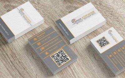 Набор шаблонов корпоративных визиток