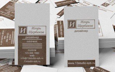 Делаем из шаблона макет визитки для печати в типографии