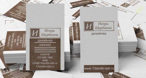 макет визитки для печати в типографии