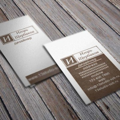шаблон вертикальной личной визитки
