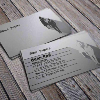 Шаблон черно-белой визитки