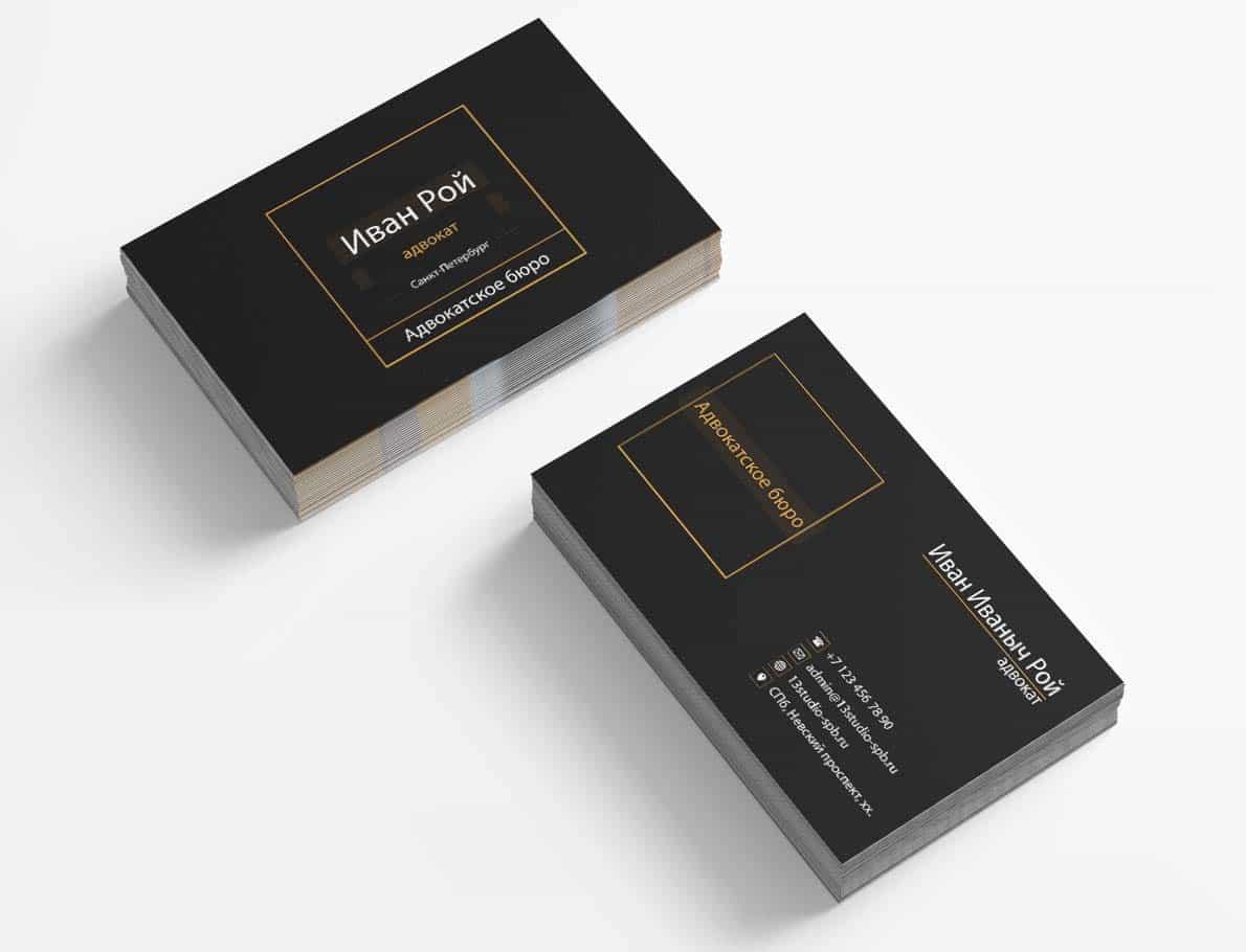 Шаблон двухсторонней горизонтальной визитки на темном фоне