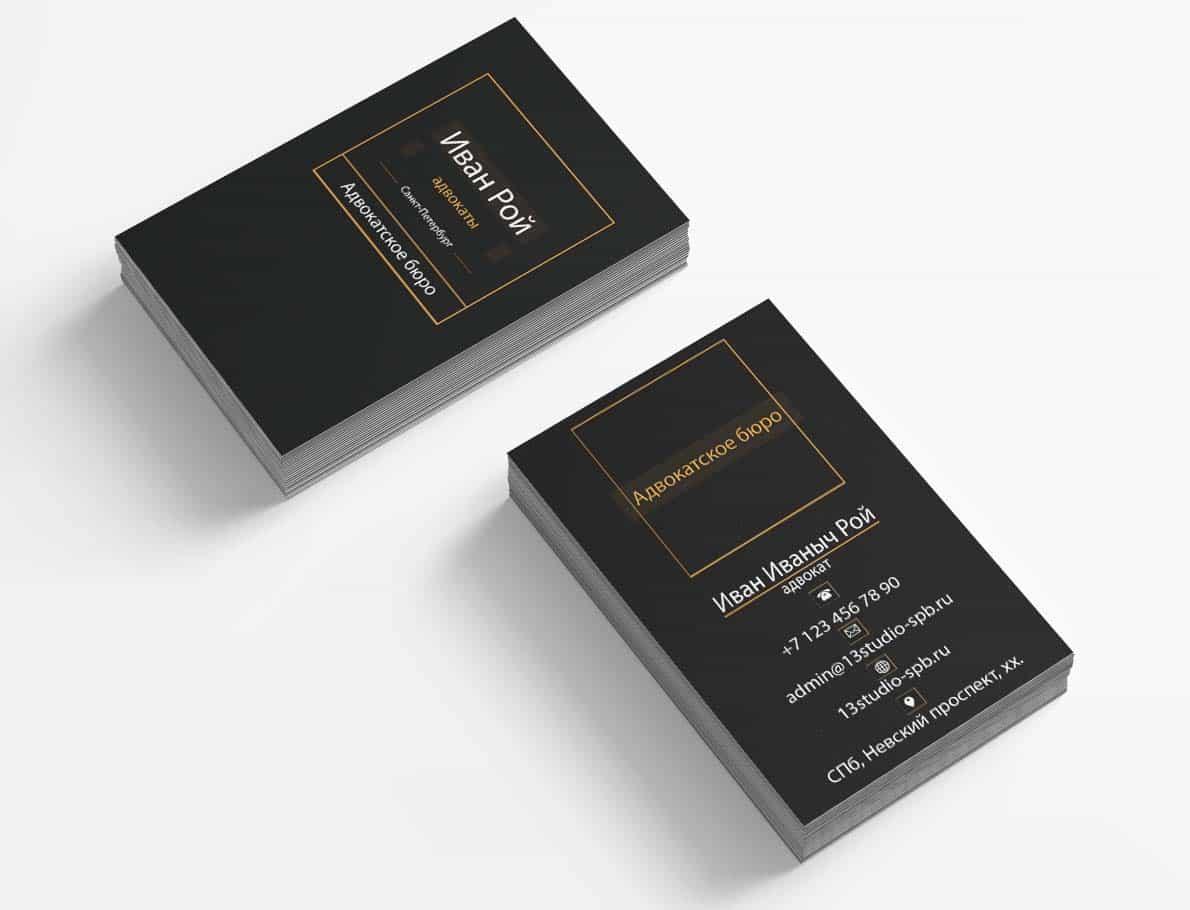 Шаблон двухсторонней вертикальной визитки на темном фоне