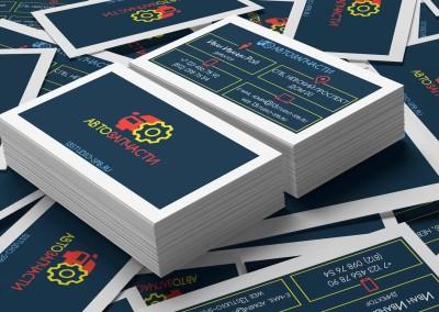 Автозапчасти_шаблон вертикальной визитки