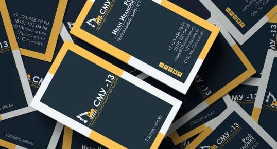 Шаблоны строительной визитки