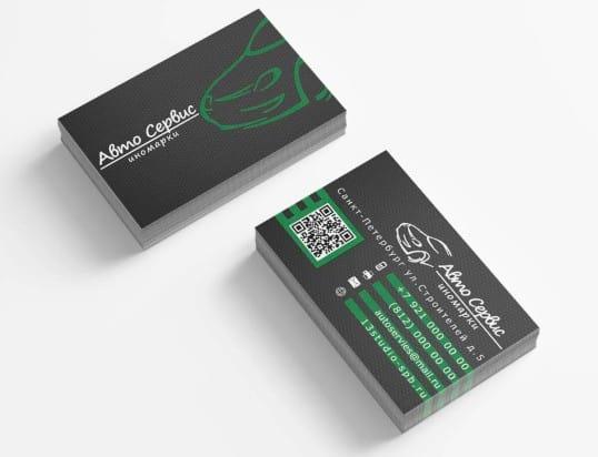 шаблоны визитки автосервиса