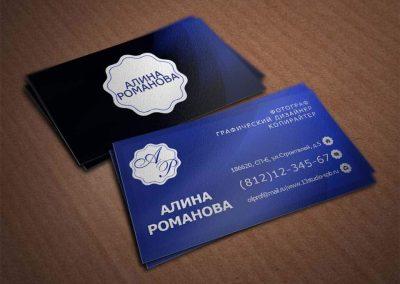 Личная визитка синий фон