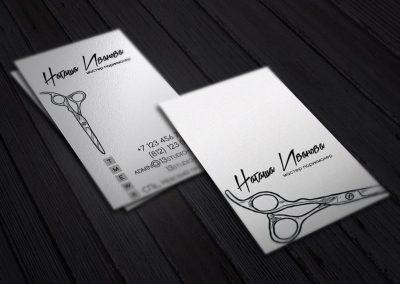 Парикмахер стилист. Шаблон визитки