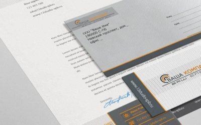 Шаблоны для фирменного стиля 02. Категория бизнес и услуги