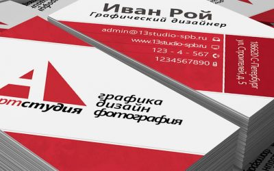 Креативная визитка для арт студии|ателье