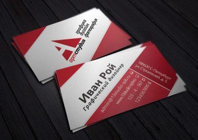 Шаблоны фирменного стиля_05_визитки