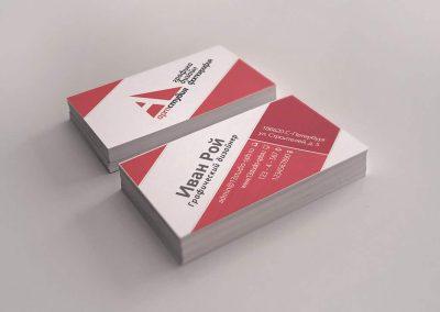 Шаблоны фирменного стиля_05_визитка