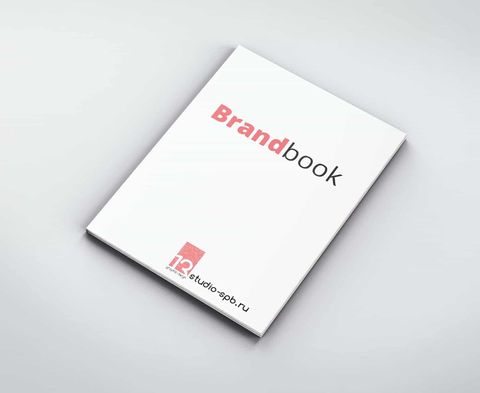 book Die Haftung