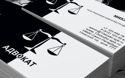 Визитки для адвоката. 3 цветовых решения