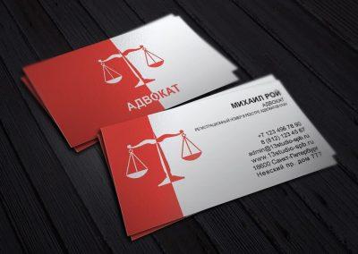 Шаблон визитки адвоката в формате PSD_красный фон