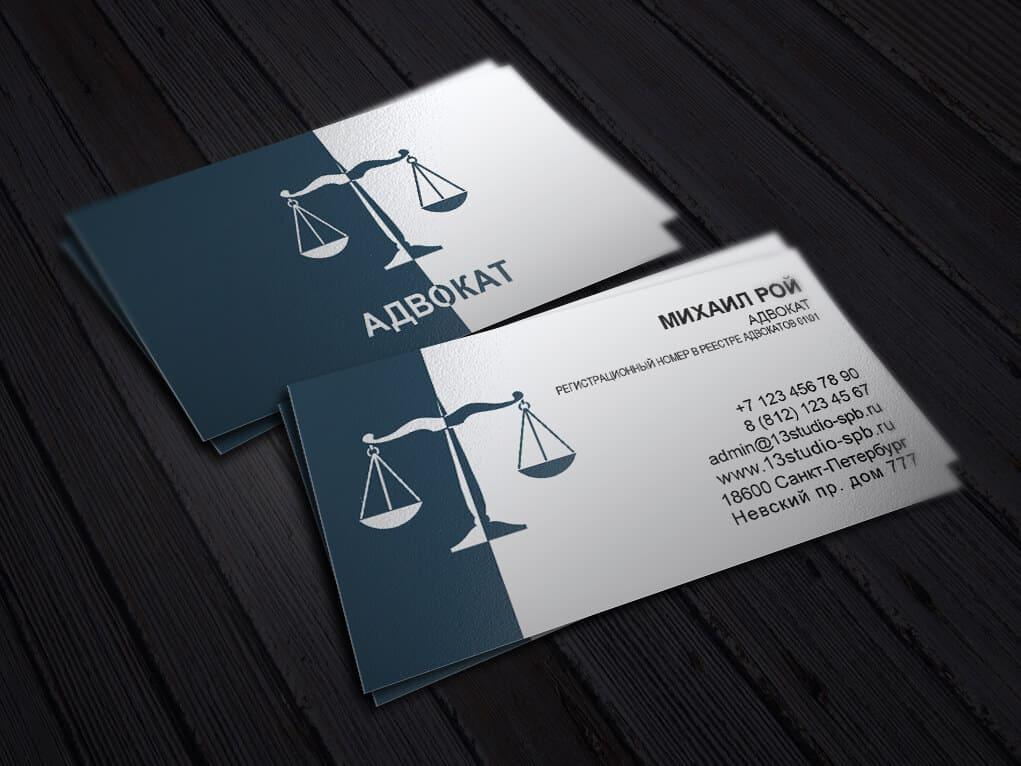 Шаблон визитки адвоката в формате PSD_синий фон