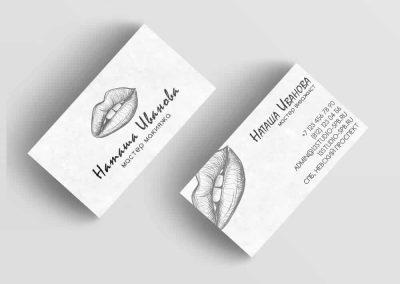 Шаблон визитки визажист-1
