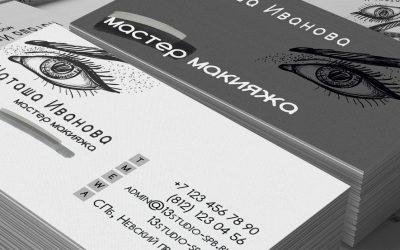 Шаблон визитки визажиста №2