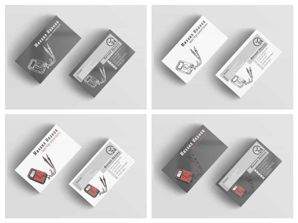 визитки электрика шаблоны